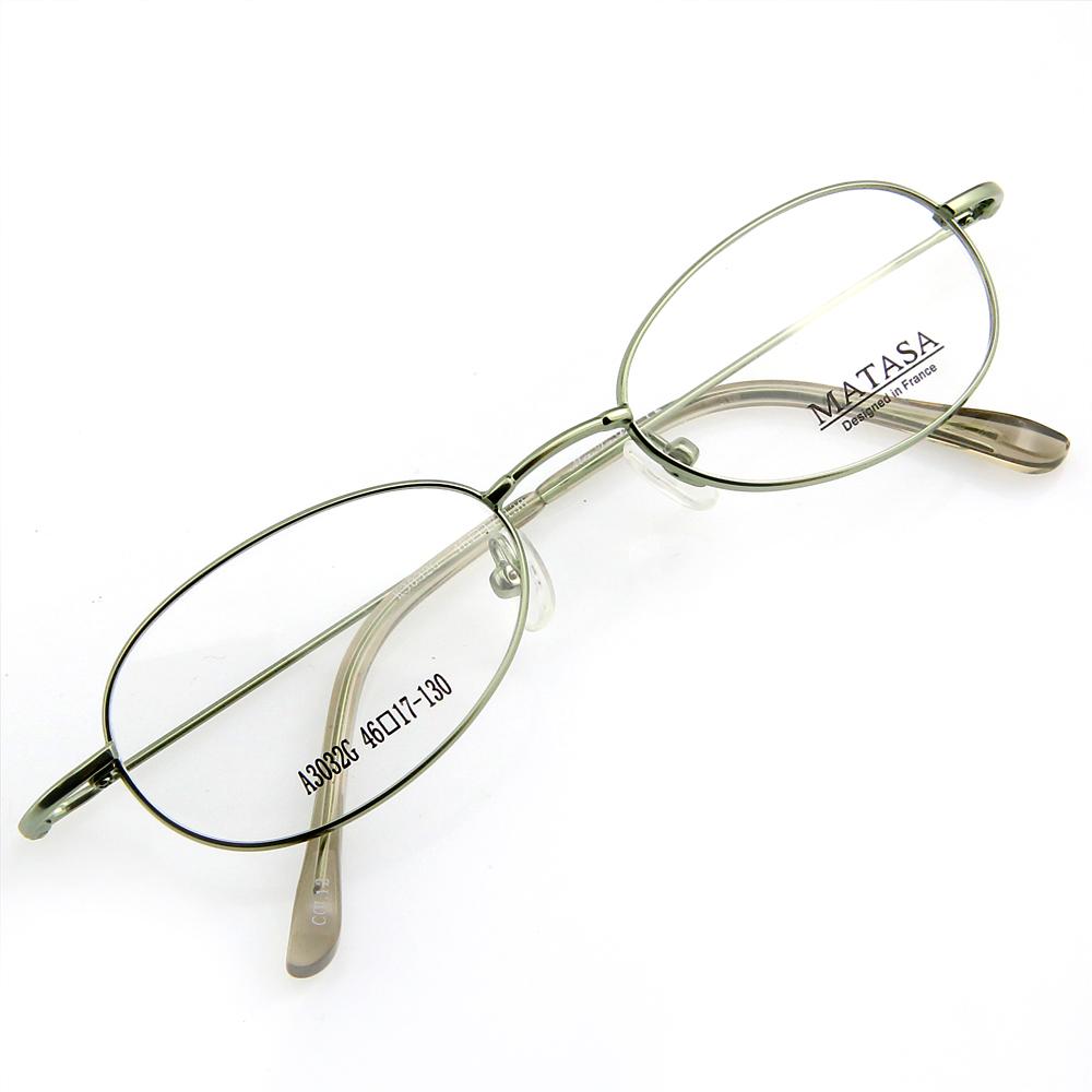Monture de lunettes de vue cerclée LA3032 Vert kaki