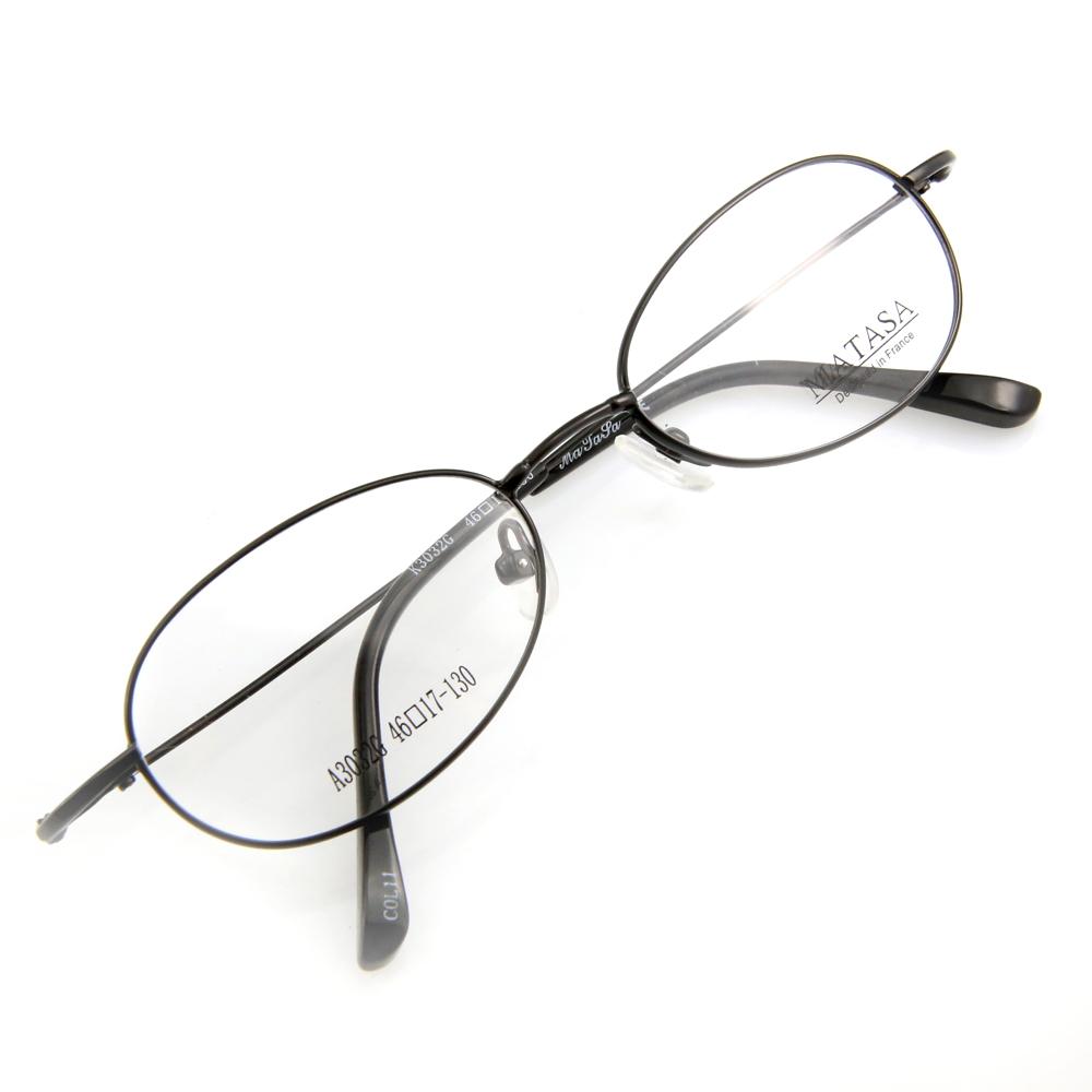 Monture de lunettes de vue cerclée LA3032 Noir