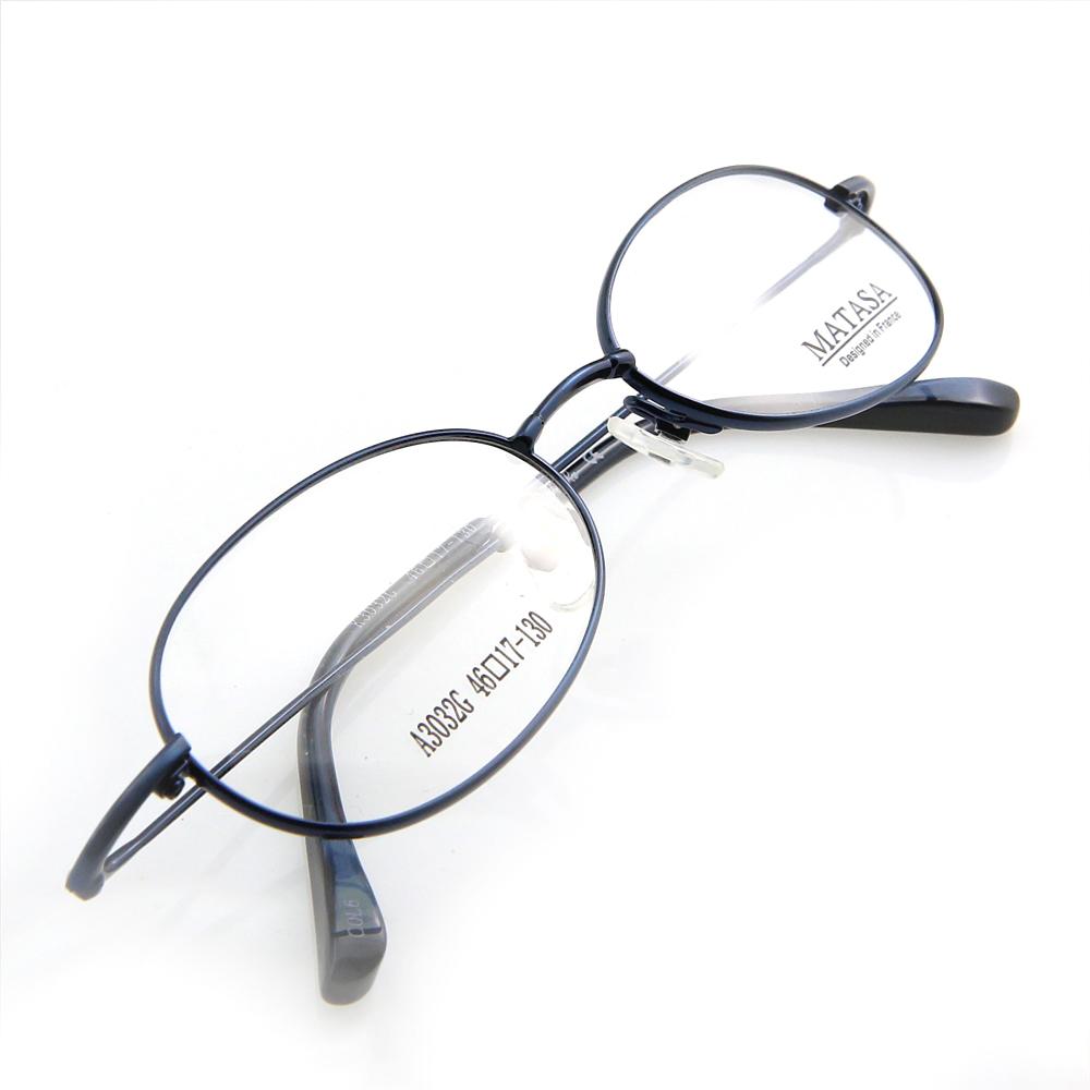 Monture de lunettes de vue cerclée LA3032 Bleu canard