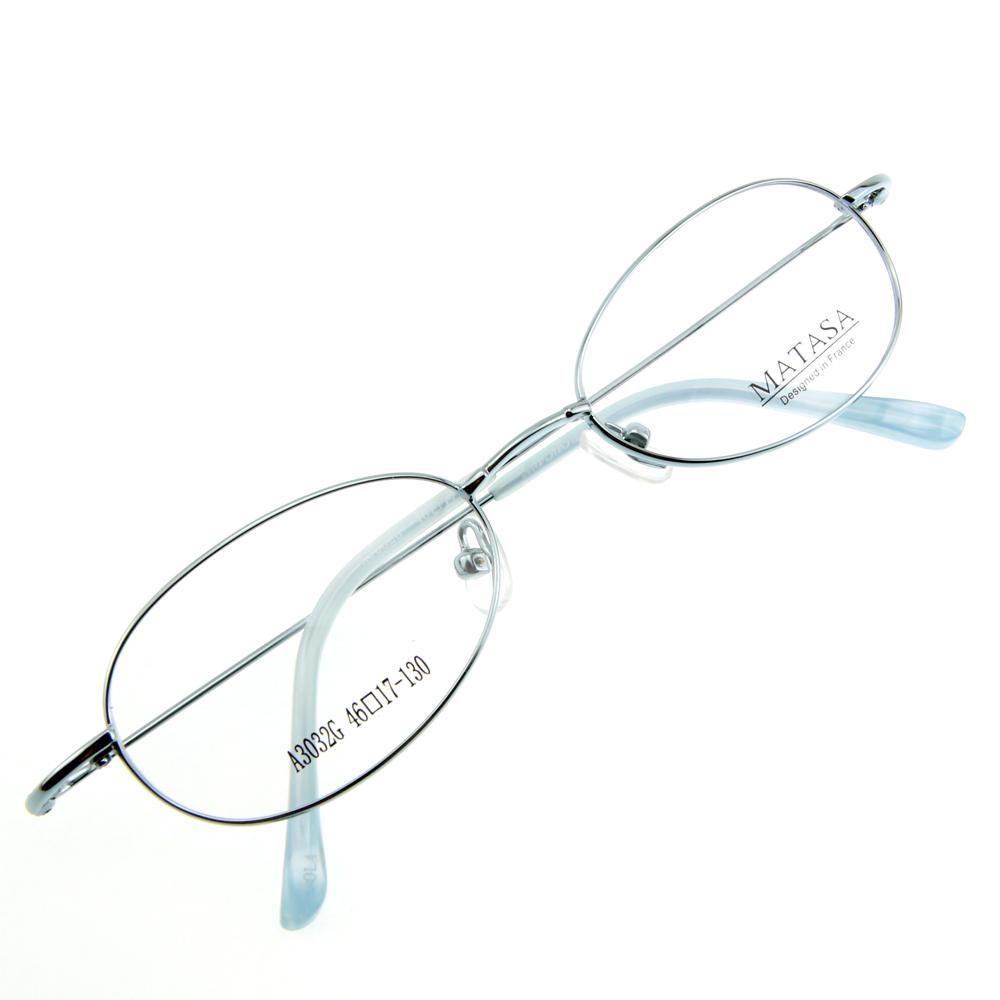Monture de lunettes de vue cerclée LA3032 Bleu clair