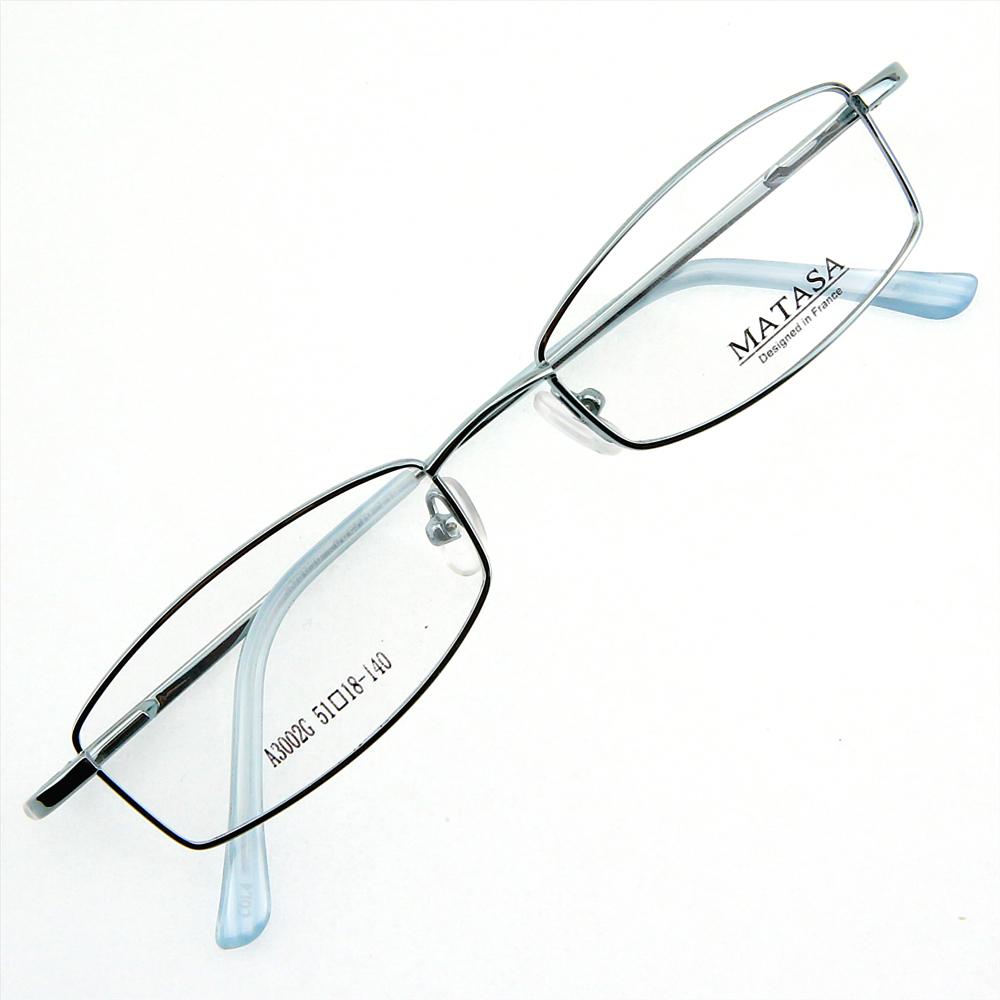 Monture de lunettes de vue flex cerclée LA3002 Bleu clair