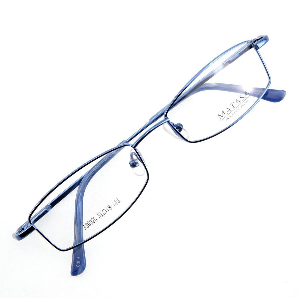 Monture de lunettes de vue flex cerclée LA3002 Bleu