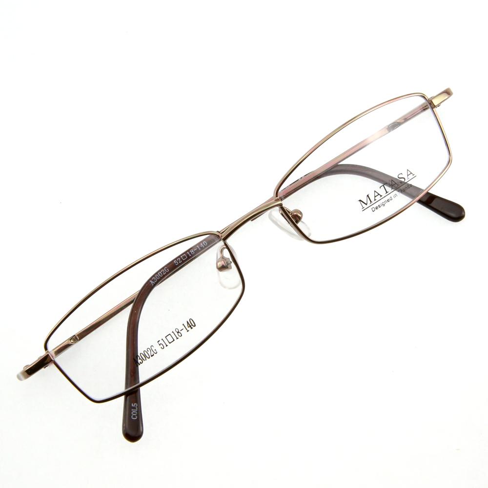 Monture de lunettes de vue flex cerclée LA3002 Marron