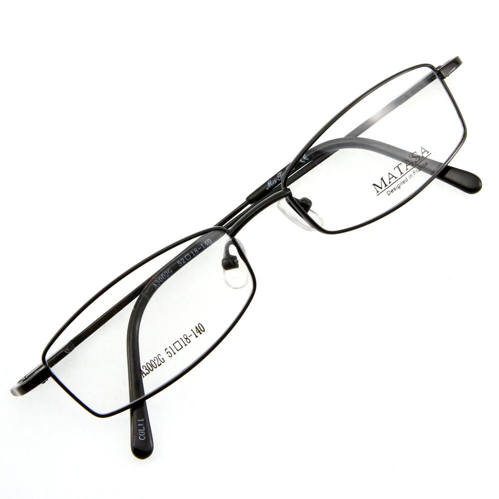 Monture de lunettes de vue flex cerclée LA3002 Noir