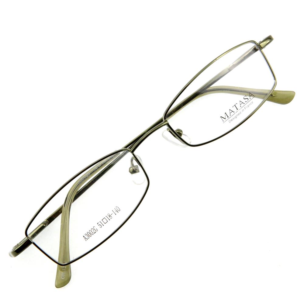 Monture de lunettes de vue flex cerclée LA3002 Vert kaki