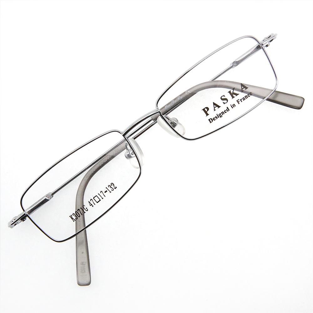 Monture de lunettes de vue flex cerclée LK3071 Argenté