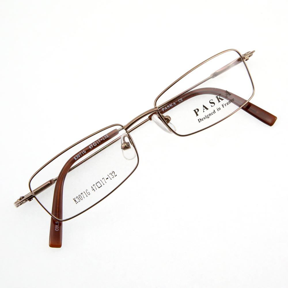 Monture de lunettes de vue flex cerclée LK3071 Marron