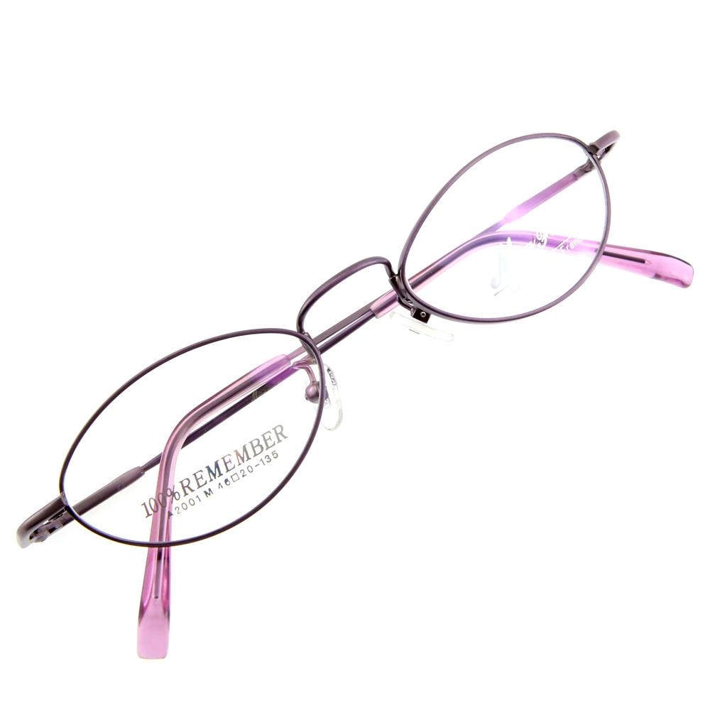 Monture de lunettes de vue Mémo flex cerclée LA2001 Violet