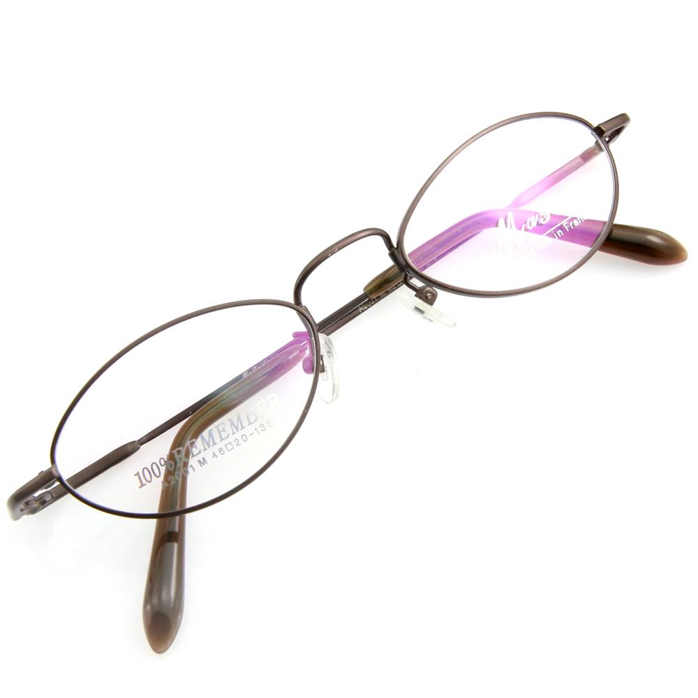 Monture de lunettes de vue Mémo flex cerclée LA2001 Marron