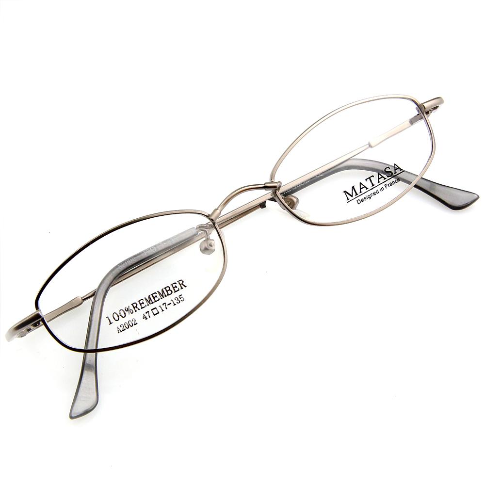 Monture de lunettes de vue Mémo flex cerclée LA2002 Gris