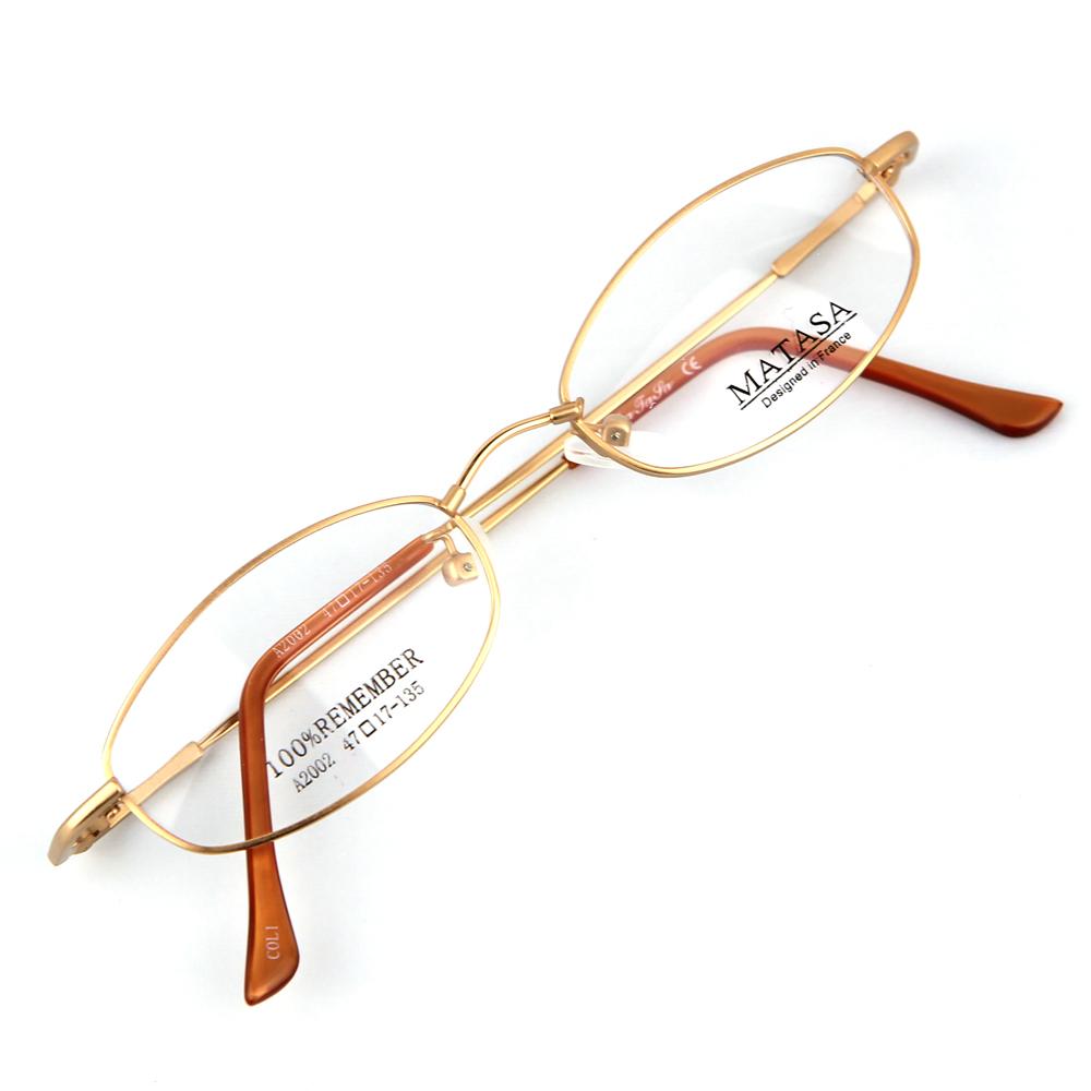 Monture de lunettes de vue Mémo flex cerclée LA2002 Doré