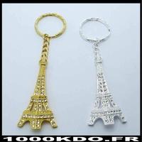 Lot 2 Porte Clefs Tour Eiffel Souvenir Paris Neuf S12