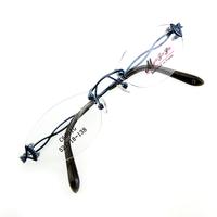 Monture de lunettes de vue percée invisible LC6001 Bleu
