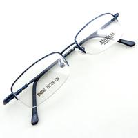 Monture de lunettes de vue flex demi cerclée LB5006 Bleu