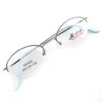 Monture de lunettes de vue demi cerclée LB5042 Bleu clair