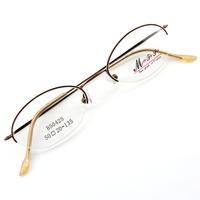 Monture de lunettes de vue demi cerclée LB5042 Marron