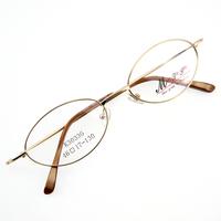 Monture de lunettes de vue cerclée LK3033 Doré