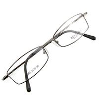 Monture de lunettes de vue flex cerclée LA3002 Gris