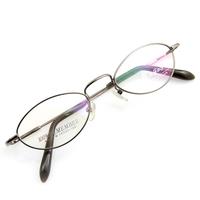 Monture de lunettes de vue Mémo flex cerclée LA2001 Argenté