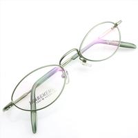Monture de lunettes de vue Mémo flex cerclée LA2001 Vert