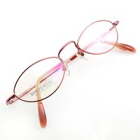 Monture de lunettes de vue Mémo flex cerclée LA2001 Rouge