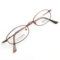 Monture de lunettes de vue Mémo flex cerclée LA2002 Bordeaux foncé