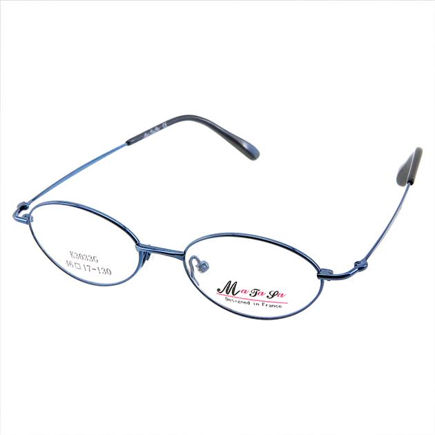 monture de lunettes de vue cercl e lk3033 bleu lunettes de vue enfant ados montures cercl es. Black Bedroom Furniture Sets. Home Design Ideas