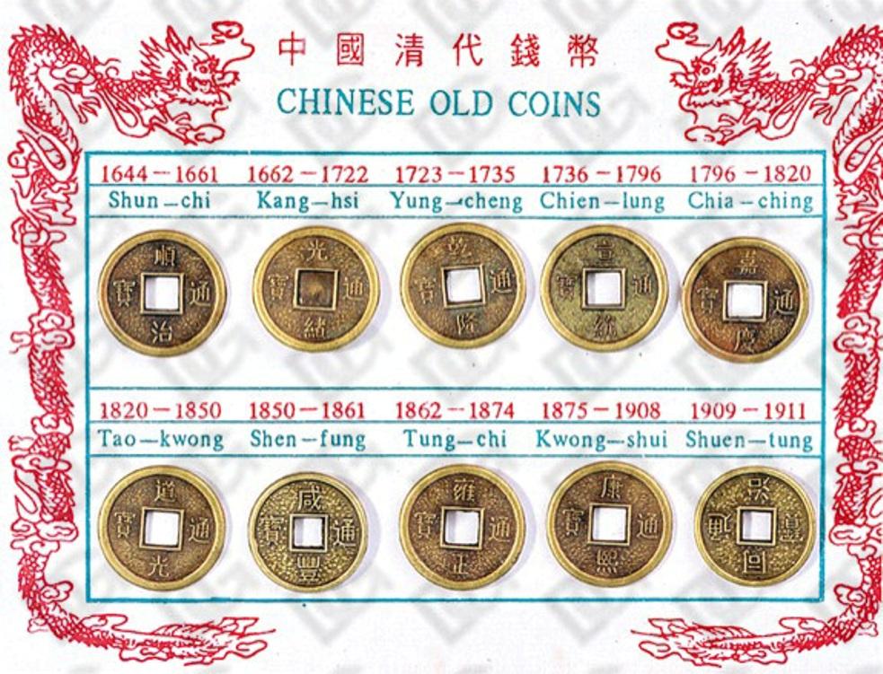 Pièces Chinoises porte bonheur - lot de 10