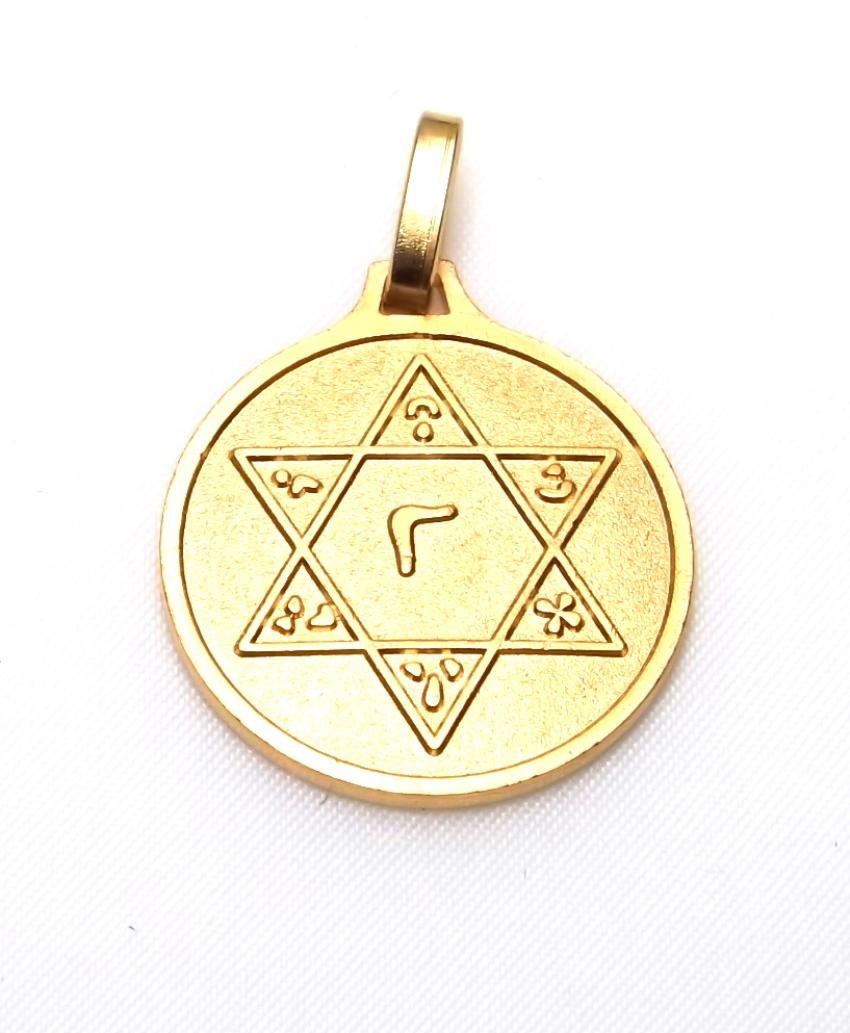 Médaille Sceau de Salomon dorée