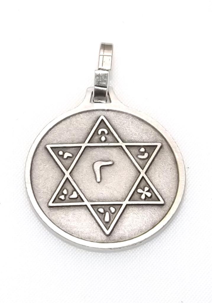 Médaille Sceau de Salomon argentée