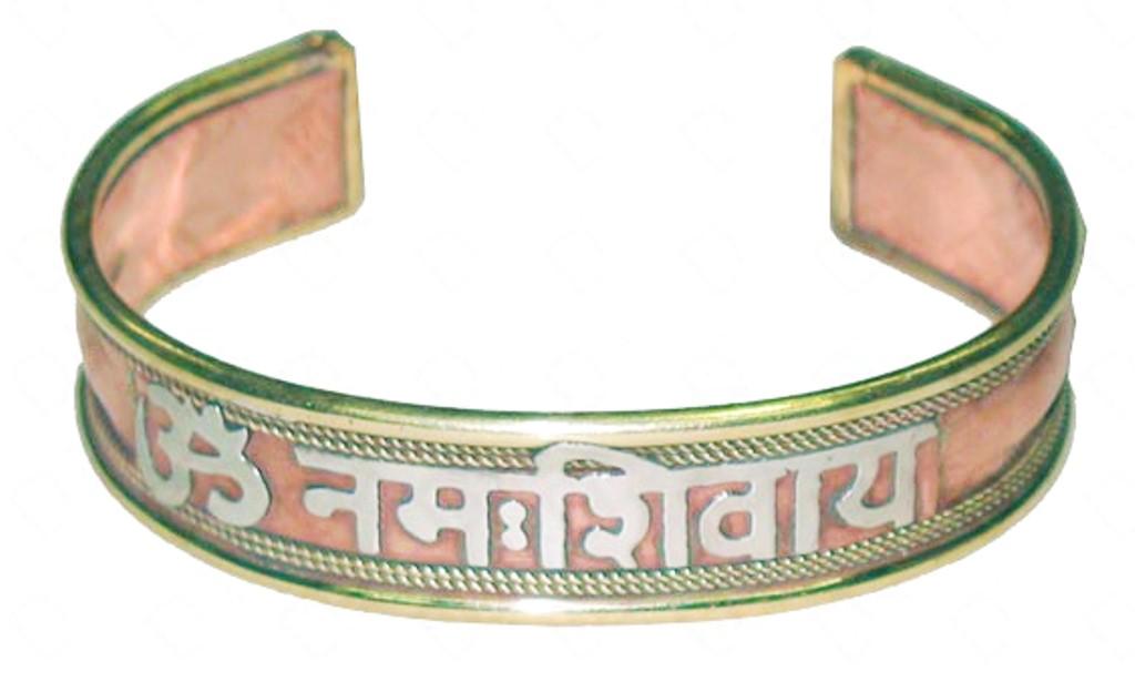 Bracelet OM Nama Shiva Cuivre ( 17 mm )