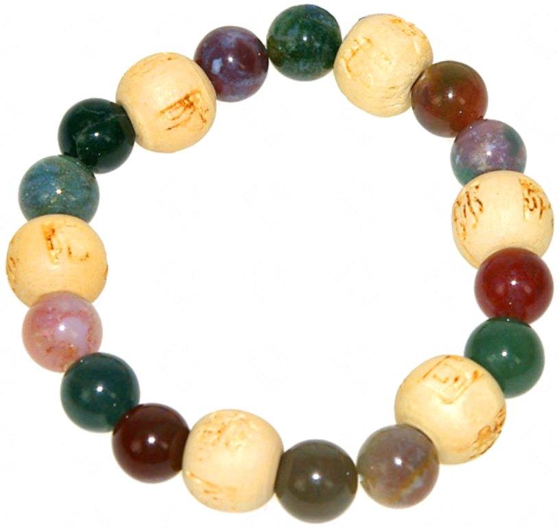 Bracelet Perles de karma Agate ( Enfant )