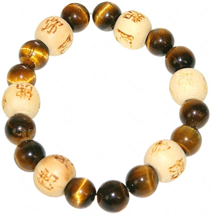 Bracelet Perles de karma Oeil de Tigre ( Enfant )