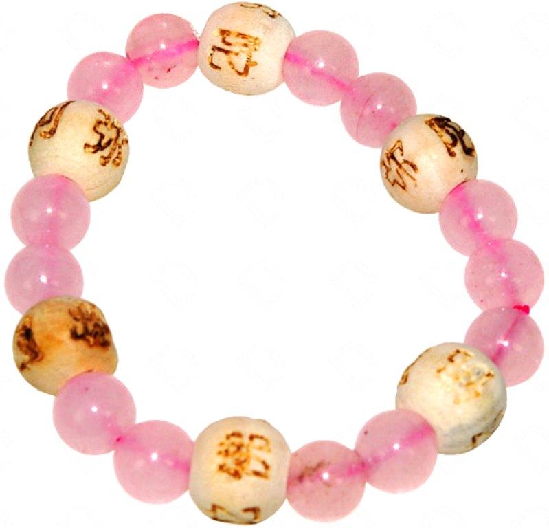 Bracelet Perles de karma Quartz Rose ( Enfant )