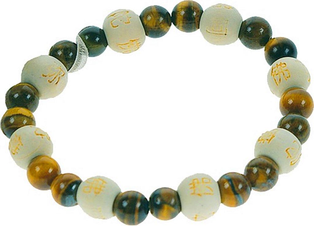 Bracelet Perles de karma Oeil de Tigre ( Adulte )