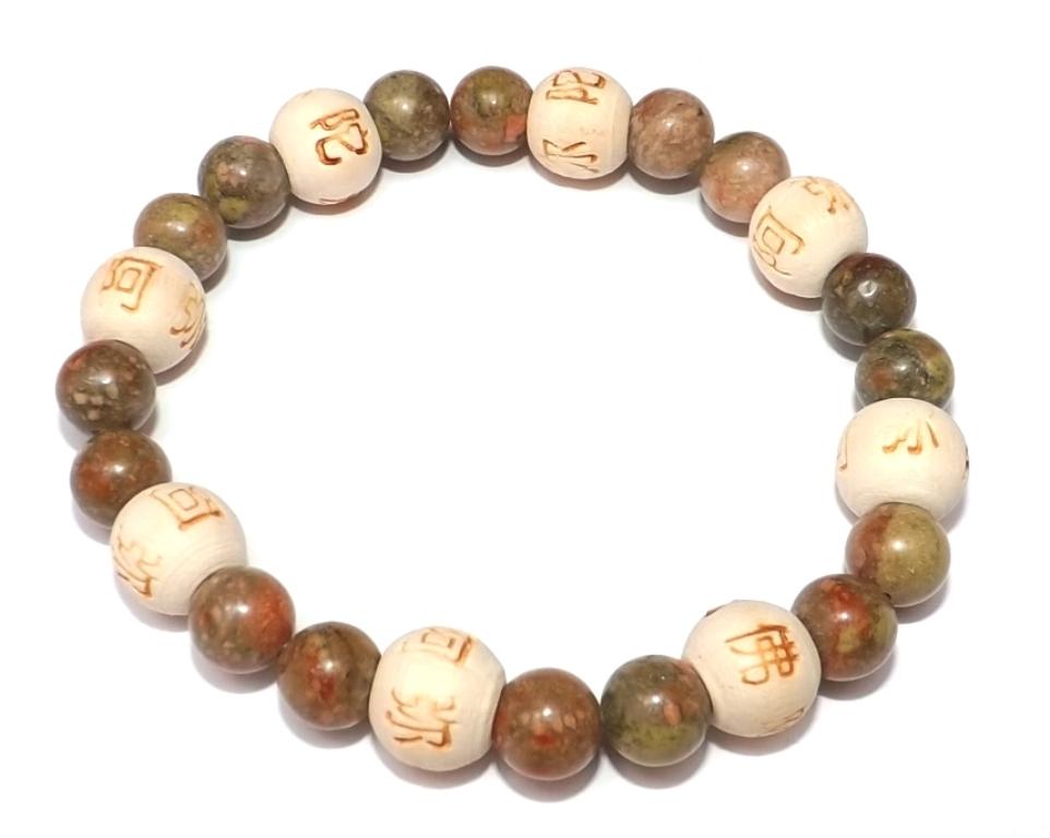 Bracelet Perles de karma Jaspe ( Adulte )