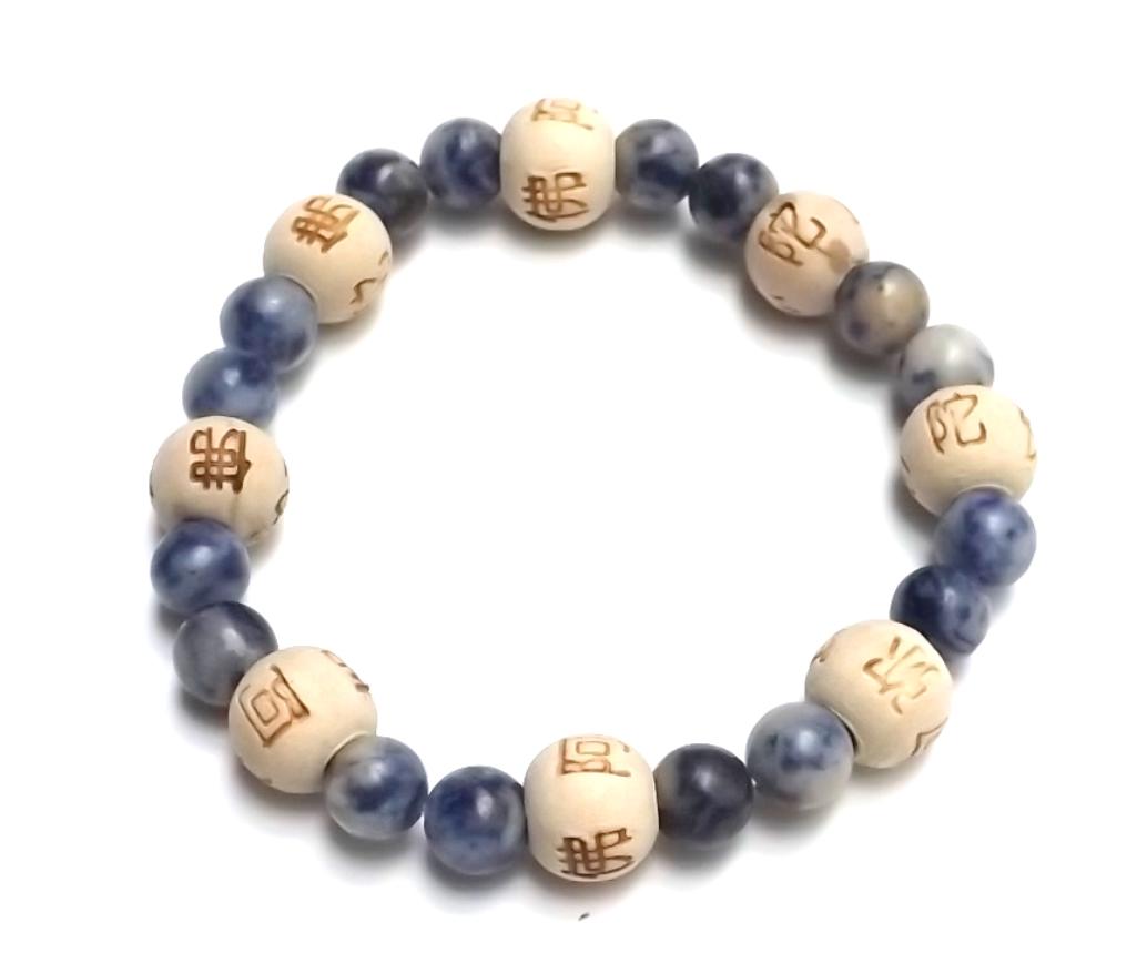 Bracelet Perles de karma Sodalite ( Adulte )