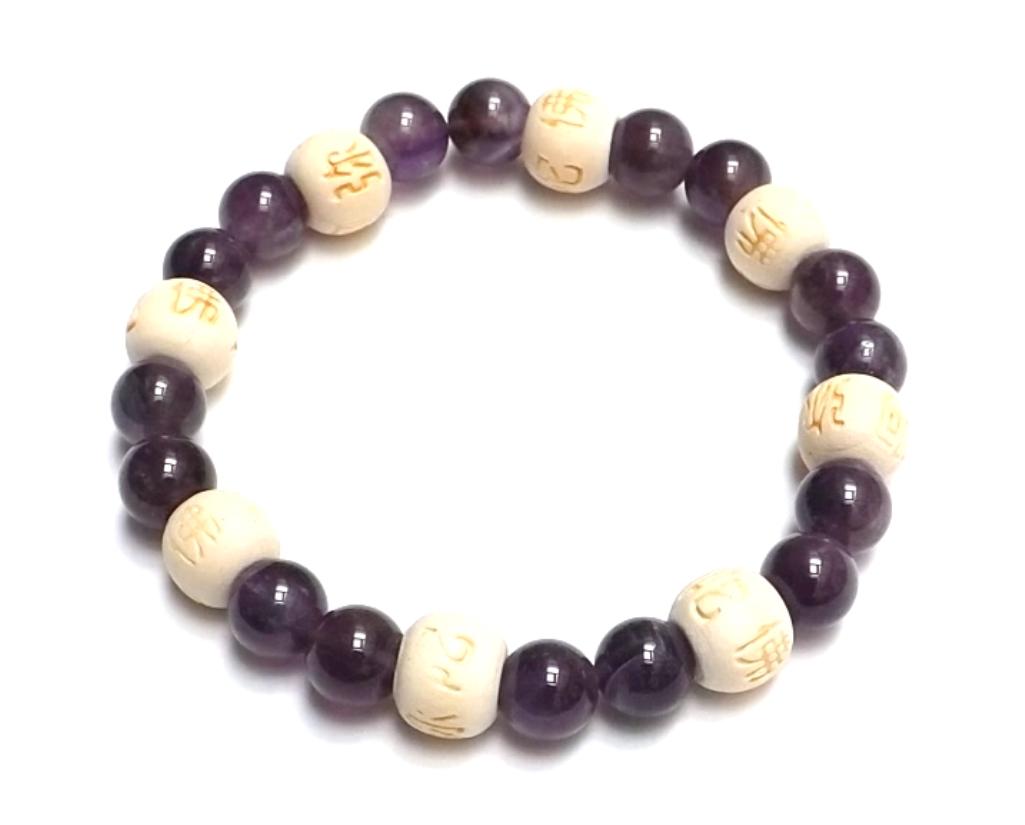 Bracelet Perles de karma Améthyste ( Adulte )