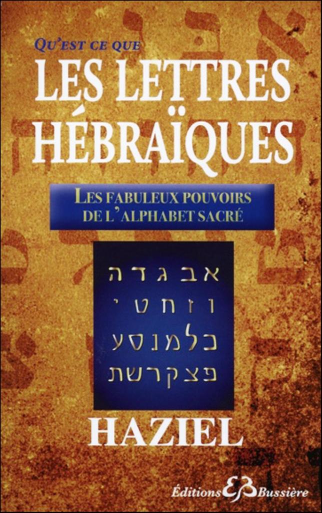 les Lettres Hébraïques