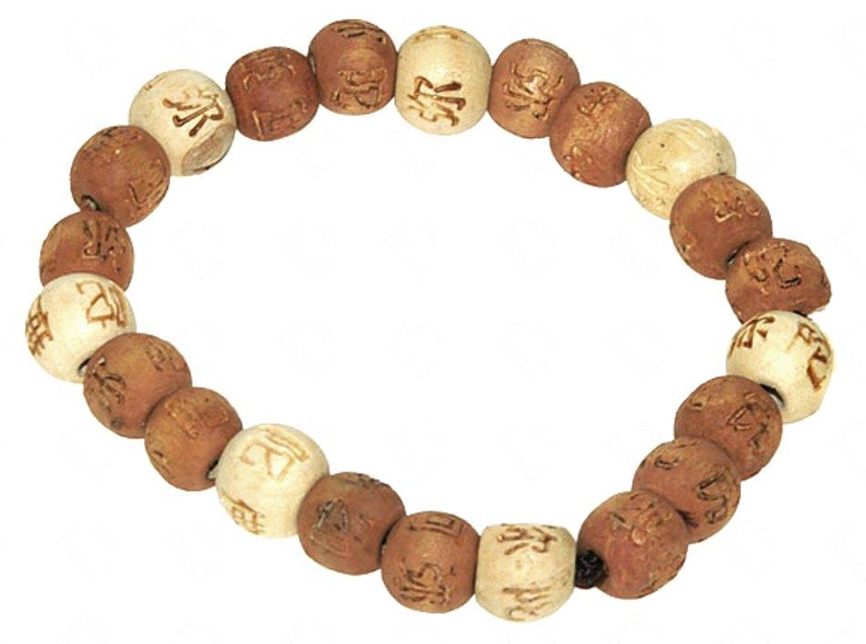 Bracelet karma Chance Bois (Marron)