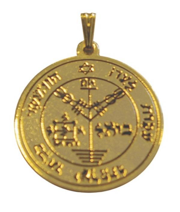 Médaille de Jupiter Dorée