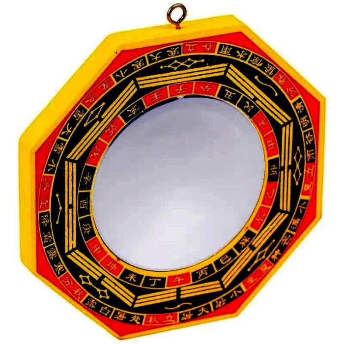Miroir Feng Shui Bagua convexe   13 cm