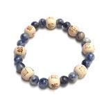 Bracelet Perles de karma Sodalite ( Adulte )  17666 (1)