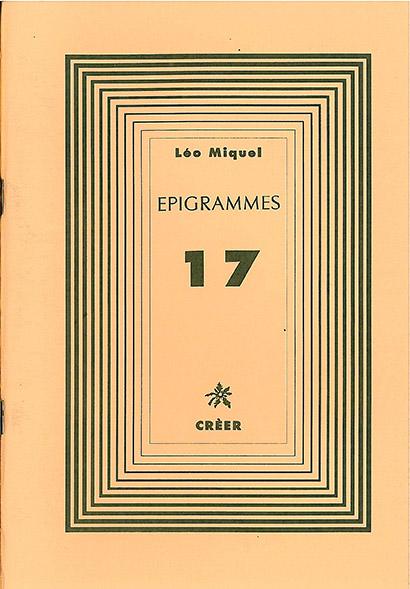 BER017-1C