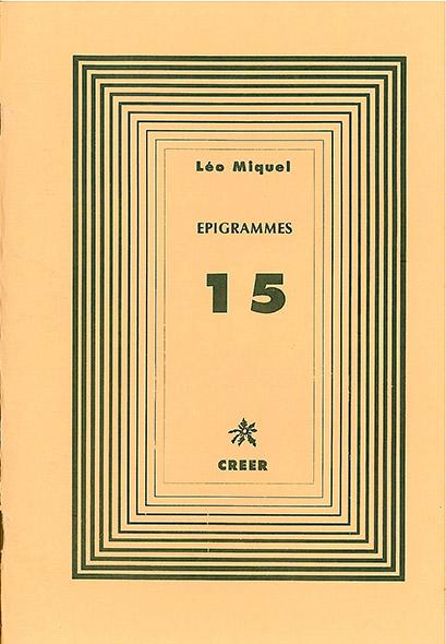 BER015-1C