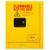 armoire-de-securite-fm-1-etagere-amovible-l-442-1-a64d