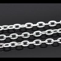 1 mètre de chaine en métal argenté 4.5x3mm