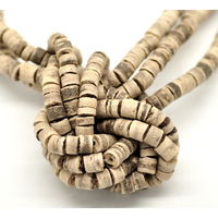 Lot de 80  perles rondelles coco 5mm beige nature