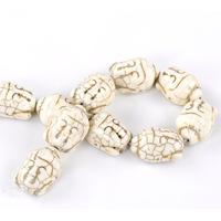 Une jolie perle Howlite Blanc, Forme Tête de Bouddha, Blanc