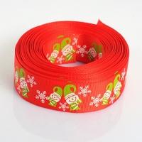 Un mètre de ruban polyester en gros-grain, rouge, largeur 25mm